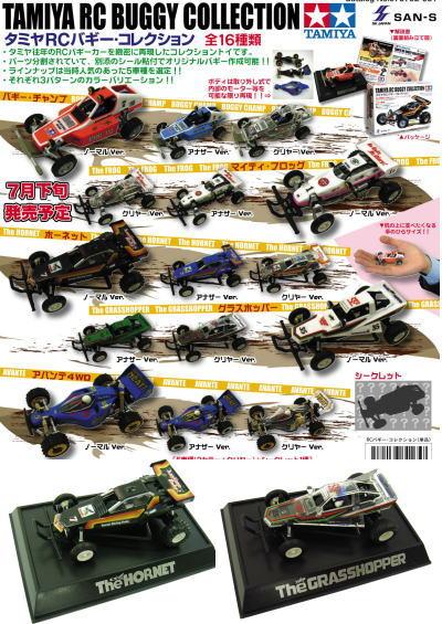 Tamiya mini RC buggy collection - TamiyaBlog
