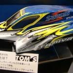 Tamiya 58507 DB02 Leonis (5)