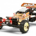Tamiya Hot Shot Metallic