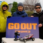 Tamiya Jun Watanabe Cup 11