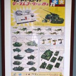 tamiya tiger panther 1 million 3