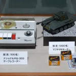 tamiya tiger panther 1 million 6