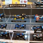 30 years mini 4wd aero avante 6
