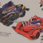 tamiya-pro-ms-chassis