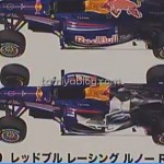 tamiya-red-bull-rb6-b