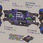 tamiya-rising-edge-black-special