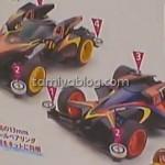 tamiya-super-tz-chassis