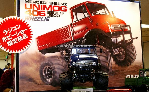 www rc hobby com with Tamiya Unimog Wheelie Blue on A 191914 moreover Ball Screw Vs Rack Pinion together with Tamiya Static Kits Presented At 57th All Japan Model Hobby Show 46 besides 01body 66143eg likewise 41401.