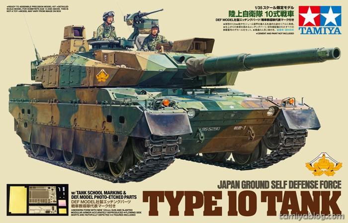 15478 Tamiya Square FROM JAPAN Mini 4WD GP.478 BallLink mass damper
