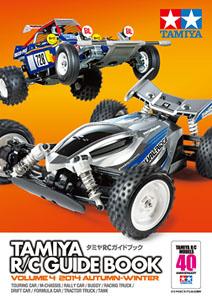 tamiya-64392
