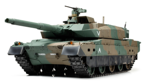 tamiya-56036-1