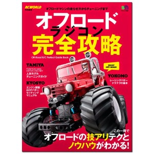 Off-Road RC Perfect Guide Book