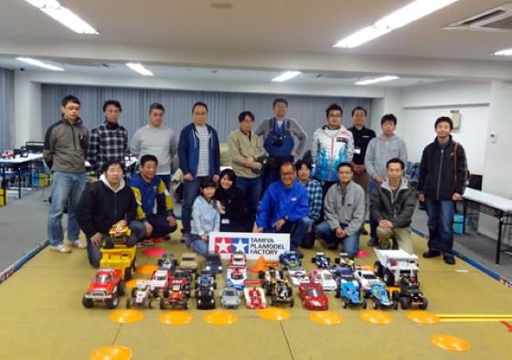 Tamiya RC classic fan meeting February 2015 1