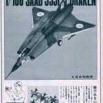 Tamiya 1968 Ad 4