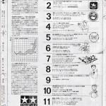 Tamiya 1968 Ad 6