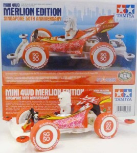 Tamiya Mini 4WD Merlion Edition