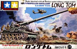 Tamiya Mokei Long Tom T-235 2