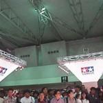 Tamiya Tokyo Hobby Show 2000 (10)
