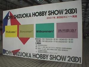 Tamiya 40th Shizuoka Hobby Show 2001 (1)