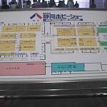 Tamiya 40th Shizuoka Hobby Show 2001 (3)