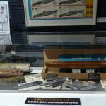 Tamiya Yamato 1960-2010 50 years Shunsaku (6)