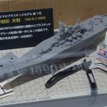 Tamiya Yamato 1960-2010 50 years Shunsaku (7)