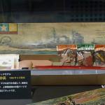 Tamiya Yamato 1960-2010 50 years Shunsaku (9)