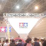Tamiya 41th Shizuoka Hobby Show 2002