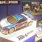 Tamiya 41th Shizuoka Hobby Show 2002 (10)