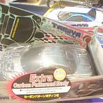 Tamiya 41th Shizuoka Hobby Show 2002 (11)