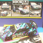Tamiya 41th Shizuoka Hobby Show 2002 (14)