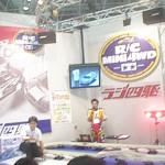 Tamiya 41th Shizuoka Hobby Show 2002 (2)