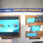 Tamiya 41th Shizuoka Hobby Show 2002 (30)