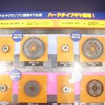 Tamiya 41th Shizuoka Hobby Show 2002 (32)