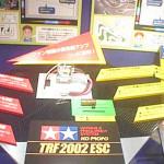 Tamiya 41th Shizuoka Hobby Show 2002 (33)
