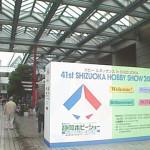 Tamiya 41th Shizuoka Hobby Show 2002 (37)