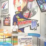 Tamiya 41th Shizuoka Hobby Show 2002 (4)
