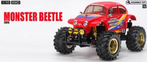 Tamiya 58618 Monster Beetle 2015