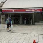 Tamiya Tokyo Hobby Show 2002 (5)