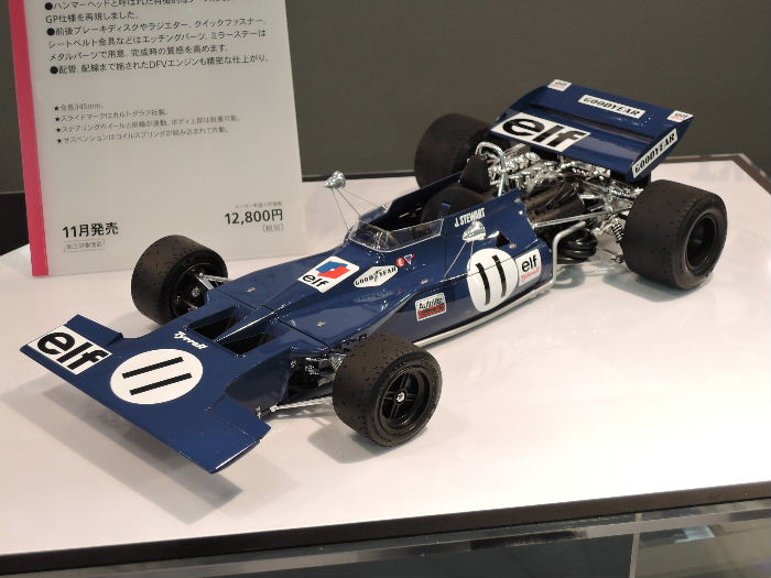 hobby kits 1 12 scale. Photos Of Tamiya New Releases Shown At 55th All Japan Model Hobby Show Kits 1 12 Scale