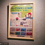 Tamiya-Museum-Shizuoka-Visit (41)