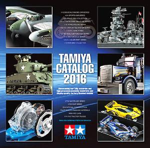 tamiya-64400-catalog-2016