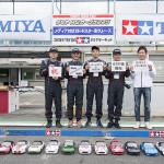 tamiya-mazda-roadster-endurance-race (2)