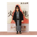 Tamiya 44th doll remodeling contest winners (9)