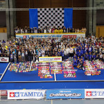 tamiya challenger climax 2015