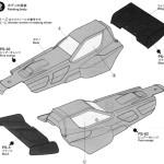 Tamiya 58628 Racing Fighter DT-03 (2)