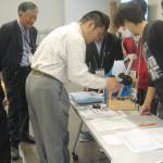 Tamiya 12th Shizuoka robot contest