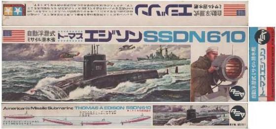 1966 Vintage Mokei Tamiya American Missile Submarine Thomas A. Edison SSDN610 (2)