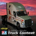 Tamiya Germany Truck Contest 2016 (4)
