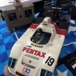 Tamiya RC Car Classic Fan Meeting February 2016 event report